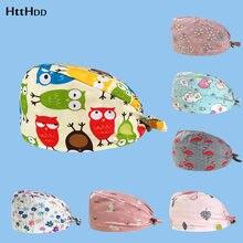 Модные Разноцветные шапки с рисунком Регулируемый пропускает