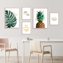 Ananas toile peinture impression plante photos feuilles mur Art citations affiche et imprime minimalisme mur photos pour salon(China)
