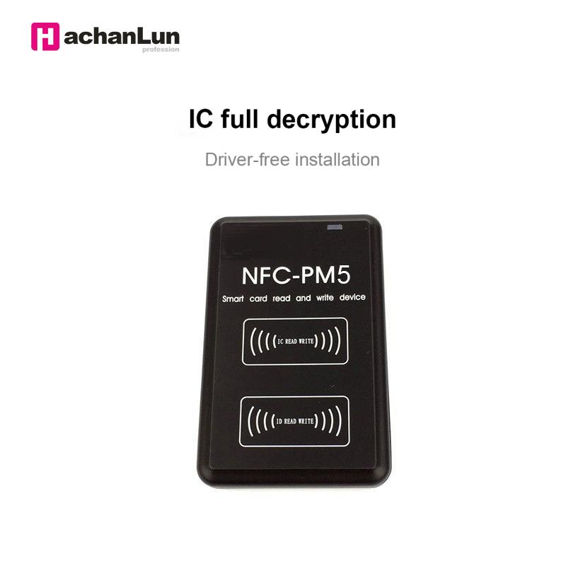 NEW PM5 IC Duplicator 13.56MHZ UID NFC Smart Chip RFID Copier Writer Full ID 125KHZ EM4305 T5577 Decoding Function Card Reader