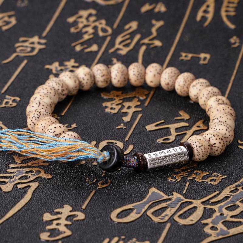 Handmade Xingyue Bodhi Seed Bead Bracelet for Men Tibetan Cotton Thread Lucky Knots bracelet Six Ture Words Charm Bracelet