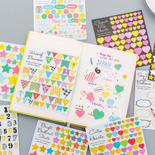 1pcs/pack Cartoon Decorative Geometric Stickers Eleven Designs To Choose Bullet Journal Sticker