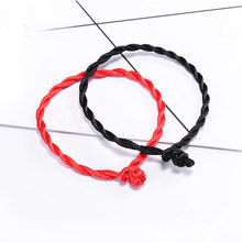 Hot Sale 2020 1PC Fashion Red Thread String Bracelet Lucky Red Black Handmade Rope Bracelet for Women Men Jewelry Lover Couple(China)