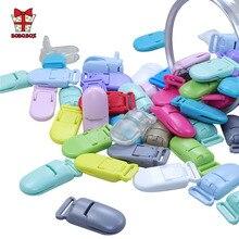 BOBO.BOX chupete de plástico con Clip para bebé, chupete Multicolor para bebé, Clip para chupete soporte para pezones, 100 Uds.