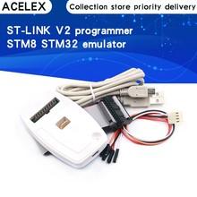 1pcs New ST-LINK V2 ST-LINK V2(CN) ST LINK STLINK Emulator Download Manager STM8 STM32 artificial device cheap CN(Origin) Voltage Regulator electronic module Computer international standard Other 78*47*12mm