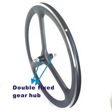 Roues de piste en carbone à trois rayons à engrenage fixe, roues de frein en alliage