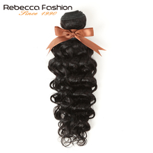 Rebecca Peruvian 100% Human Hair Water Wave Bundle Deals 10-30 Inch Natural Black Human Hair Extensions