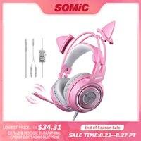 Somic-Auriculares over-ear con cable para gamer con oreja de gato, bonitos, para teléfono, PC, PS4, con micrófono, 3,5 mm, para videojuegos, rosa, G951s