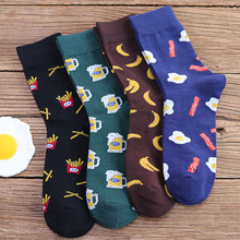 French fries Omelette Banana Beer Pattern Crazy Cotton Funny Women Mens Casual Crew Dress Socks Cool Unisex Novelty
