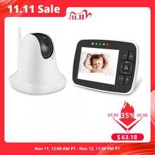 """3.5 wysokiej rozdzielczości niania elektroniczna Baby Monitor widzenie nocne z wykorzystaniem podczerwieni bezprzewodowy wideo dla dzieci Monitor do spania z zdalna kamera typu"""" Pan Tilt Zoom"""