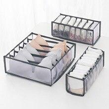 Placard organisateur pour chaussettes dortoir maison séparé boîte de rangement lingerie 6/7/11 grilles soutien-gorge organisateur pliable tiroir organisateur