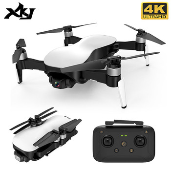 XKJ New GPS Drone With 4K HD Camera 5G WiFi 1200M Image Transmission Distance Professional Brushless Motor Foldable Quadcopter