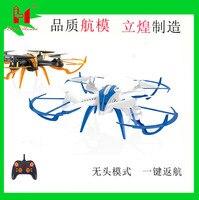 Aeronaves de controle remoto helicóptero de quatro eixos aeronaves de quatro canais com giroscópio aeronaves para fotografia areal quatro eixos remot