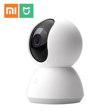 Xiaomi Smart Webcam Popular Version 360 Angle 1080P HD Night Vision Wireless Wifi IP Webcam Smart Home Cam For smart home APP
