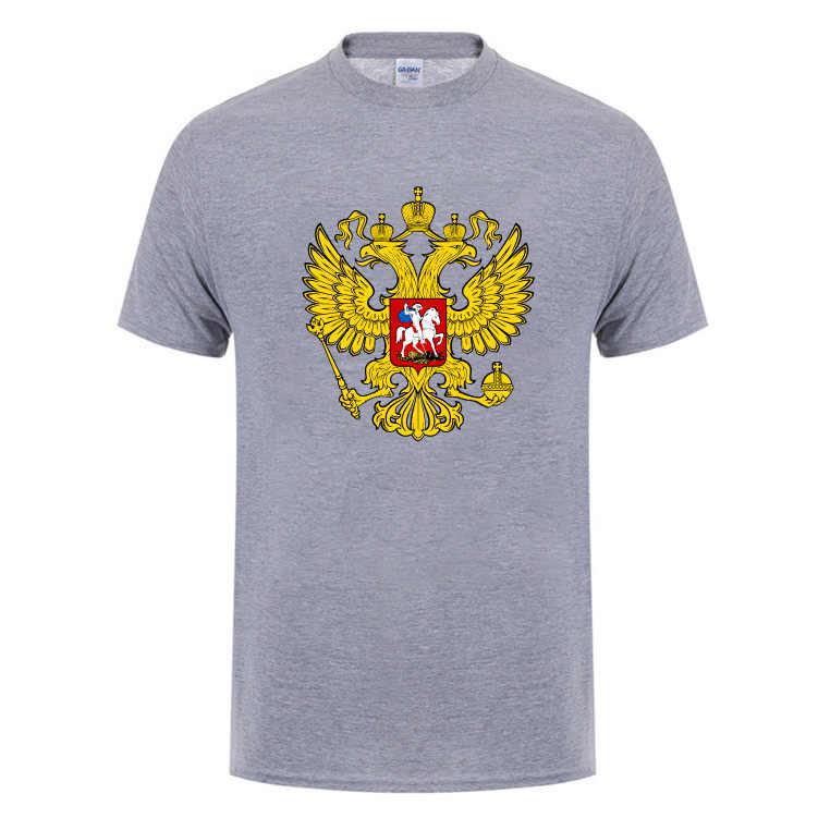 ロシアは私たちのパワーコートの腕のロシア代表エンブレムカップルゴールドイーグルtシャツ男性メンズショートスリーブ綿tシャツ