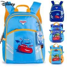 Оригинальные детские Сумки disney рюкзак для детского сада Молния