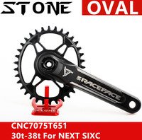 Stone Oval Chainring for Boost 148 Next SL RF SIXC Turbine Atlas AEffect Cinch 30T 32 34 36 38T Bicycle Direct Mount Chainwheel