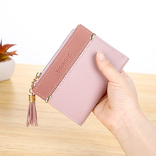 Womens Wallets and Purses Short Solid Color Buckle Tassel Mi