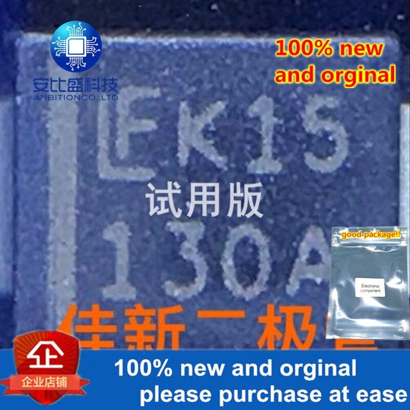 25-50pcs 100% New And Orginal 1SMB130AT3G 130V SMB Silk-screen 130A One-way TVS On-board Diode In Stock