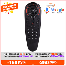 G30 Voice Remote Control Air Mouse Wireless Mini Keyboard support Google Assistant 33 Keys with IR Learning for Android TV Box