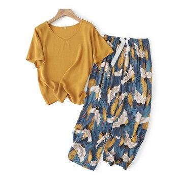 Pyjama 2 pièces pour femme, aux couleurs douces