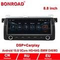 Android 9,0 автомобильный мультимедийный плеер стерео система для BMW E46 320i 325i 323i 330i 8,8 GPS навигация с DSP поддержкой carplay