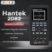 Hantek 2D82auto car oscilloscope 4 in 1 2 Channels Portable digital oscilloscope + Multimeter +Automotive Diagnosis+Handheld
