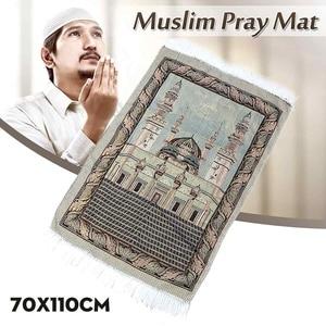 Image 2 - 110x70cm Islamic Prayer Mat Muslim Prayer Rug Turkish Muslim Salat Namaz Islam Floor Carpet Mat Blanket Arabian Type Home Decor