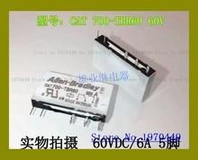 Реле 700-TBR60 60В 5 HF41F-60-ZS