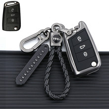 Galvanized Alloy Car Key Remote Case Cover For Volkswagen VW Golf 7 mk7 Seat Ibiza Leon FR 2 Altea Aztec For Skoda Octavia