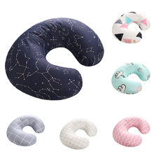 6 Colors Soft U-Shaped Sleep Neck Protection Pillow Cover Breastfeeding Cushion Cute Travel Pillows For Children/Adults 911(China)