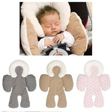 Baby Stroller Cushion Car Seat Pillow Accessories Head Body Support Mats Shoulder-sided Protective Cover Neck Protection Pad(China)