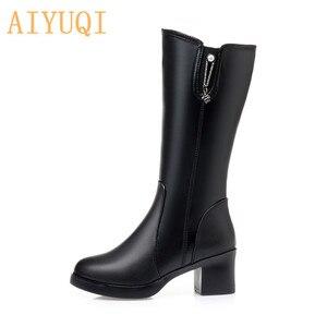 Image 5 - AIYUQI 신발 여성 발 뒤꿈치 부츠 2020 새로운 정품 가죽 겨울 부츠 여성 양모 Wram 큰 크기 42 43 긴 부츠 여성 구매