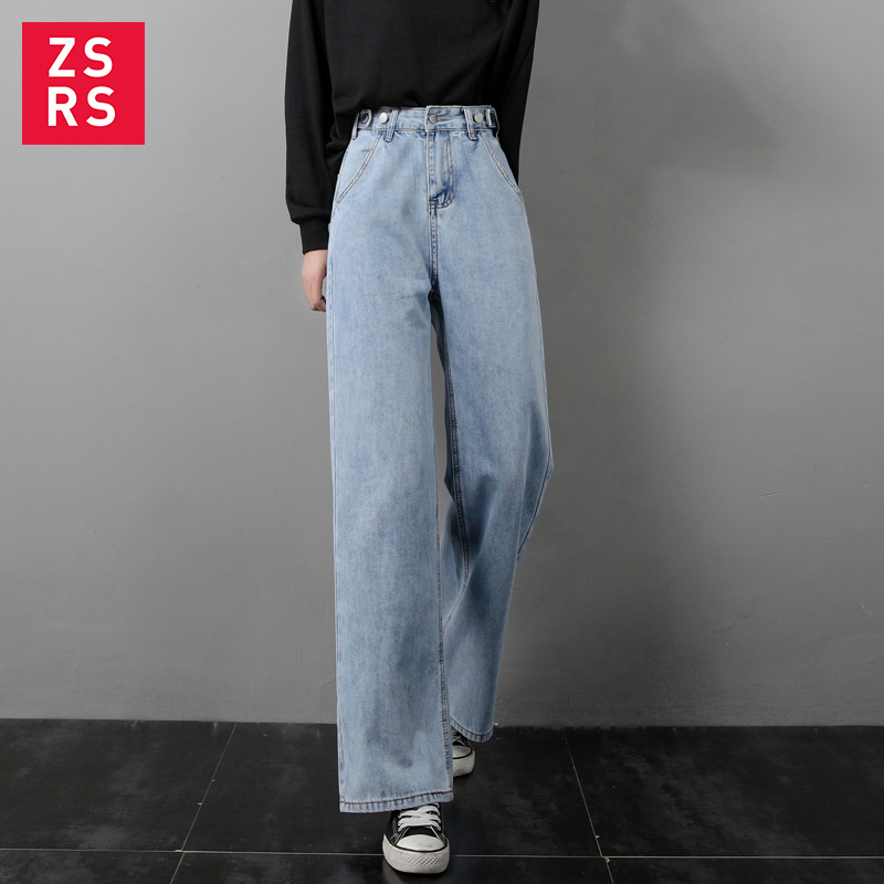 Zsrs 2019 Autumn New High Waist Straight Jeans Women Autumn Blue Casual Loose Wide Leg Jeans Trousers Striped Palazzo Pants