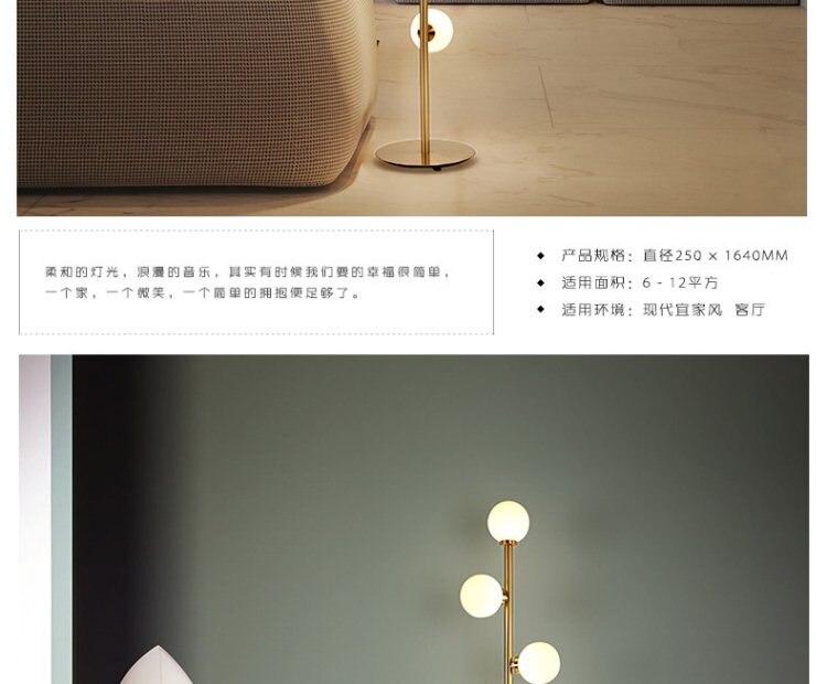 sofá bola lâmpada assoalho wf605352