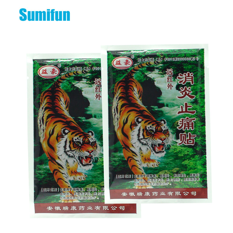 Sumifun 16Pcs Tiger Balm Medical Plaster Back Neck Muscle Joint Arthritis Chinese Traditional Herbal Pain Relief Patch C330