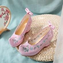 2020 новая одежда с вышивкой в Корейском стиле «ханбок» туфли