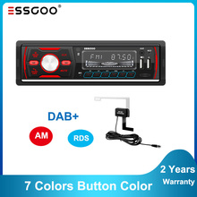 Essgoo 1 Din Car Radio DAB RDS AM MP3 Player Bluetooth Stereo Audio FM 1Din Autoradio Receiver USB Digital Signal Broadcasting