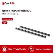 SmallRig 15mm karbon Fiber çubuk 30cm 12 inç uzun 15mm çubuk kelepçe/destek sistemi, 2 adet paketi 851