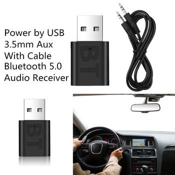 USB Power V5 0 odbiornik Bluetooth zestaw samochodowy 3 5mm kabel typu Jack Adapter Audio Auto AUX In do głośnika samochodowego odtwarzacz MP3 moduł bezprzewodowy tanie i dobre opinie kebidu Zestaw samochodowy bluetooth 0 02kg Bluetooth 5 0 receiver Mini size 3 5 mm jack bluetooth car kit Bluetooth Audio Music Receiver