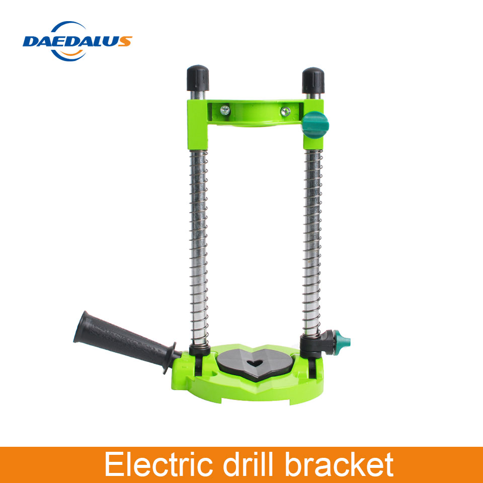 2020 New Adjustable Angle  Position Bracket Drillrail Movable Handle Electric Drill Removeable Handle DIY Press Guide Tool S