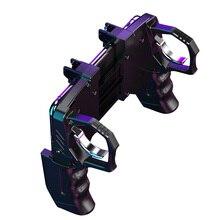 ゲームコントローラヘルパー携帯電話ゲームシュータートリガー火災ボタンゲームパッドジョイスティック黒