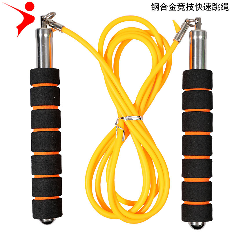 Ray Gal Fast Skipping Rope Steel Alloy Adjustable Jump Rope Athletic Game Jump Rope Cold Relaxation Students Jump Rope