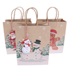 6Pcs New Khaki Christmas Gift Bags Santa Kraft Paper Bag with Handle Christmas Gift Package Party Candy Bags Xmas Decor Storage