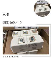 MDS250A1600V MDS200A1600V MDS250-16 SKD210/16 SKD160/16 110