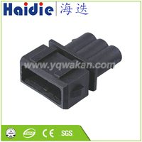 Free shipping 5sets 3pin VW waterproof housing plug 357 972 763 wiring harness electric cable connector HD032 3.5 11