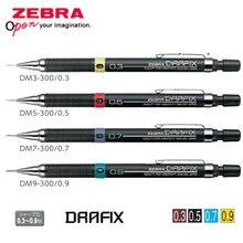 Zebra drafix caneta mecânica dm3/5/7/9-300, profissional, desenho automático, lápis simples e prático, material leve