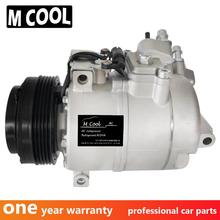 Car AC Compressor For BMW 3ER E46 320i 325i 330i X3 E83 2.0i 2.5i X5 E53 2.0i 4.4i Air Pump 64526915388 64526918000 64526916 secondary air pump for bmw e46 e60 e63 e64 e83 x3 e53 x5 m5 m6 m54 11727571589