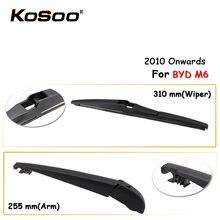 Чехол для стеклоочистителя kosoo auto Задняя щетка автомобильного