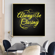 Мотивационные картина с цитатой на стене черного и золотого