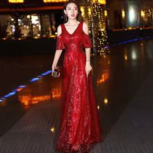V-neck Evening Dresses Skyyue K172 Burgundy Sequin Shiny Evening Gown Long Formal Dress Half Sleeve Lace Up Robe De Soiree evening dresses burgundy skyyue ek200 high collar sleeveless formal dress women elegant gold shining long robe de soiree